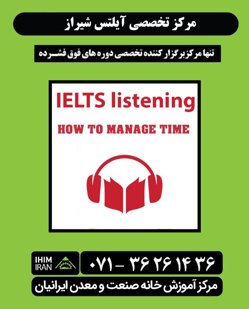 تضمینی در شیراز111 1 825x1024 - ایلتس تضمینی در شیراز