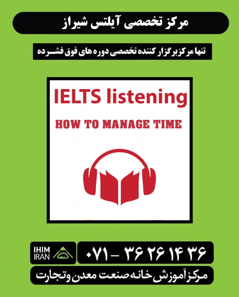 تضمینی در شیراز111 825x1024 - ایلتس تضمینی در شیراز