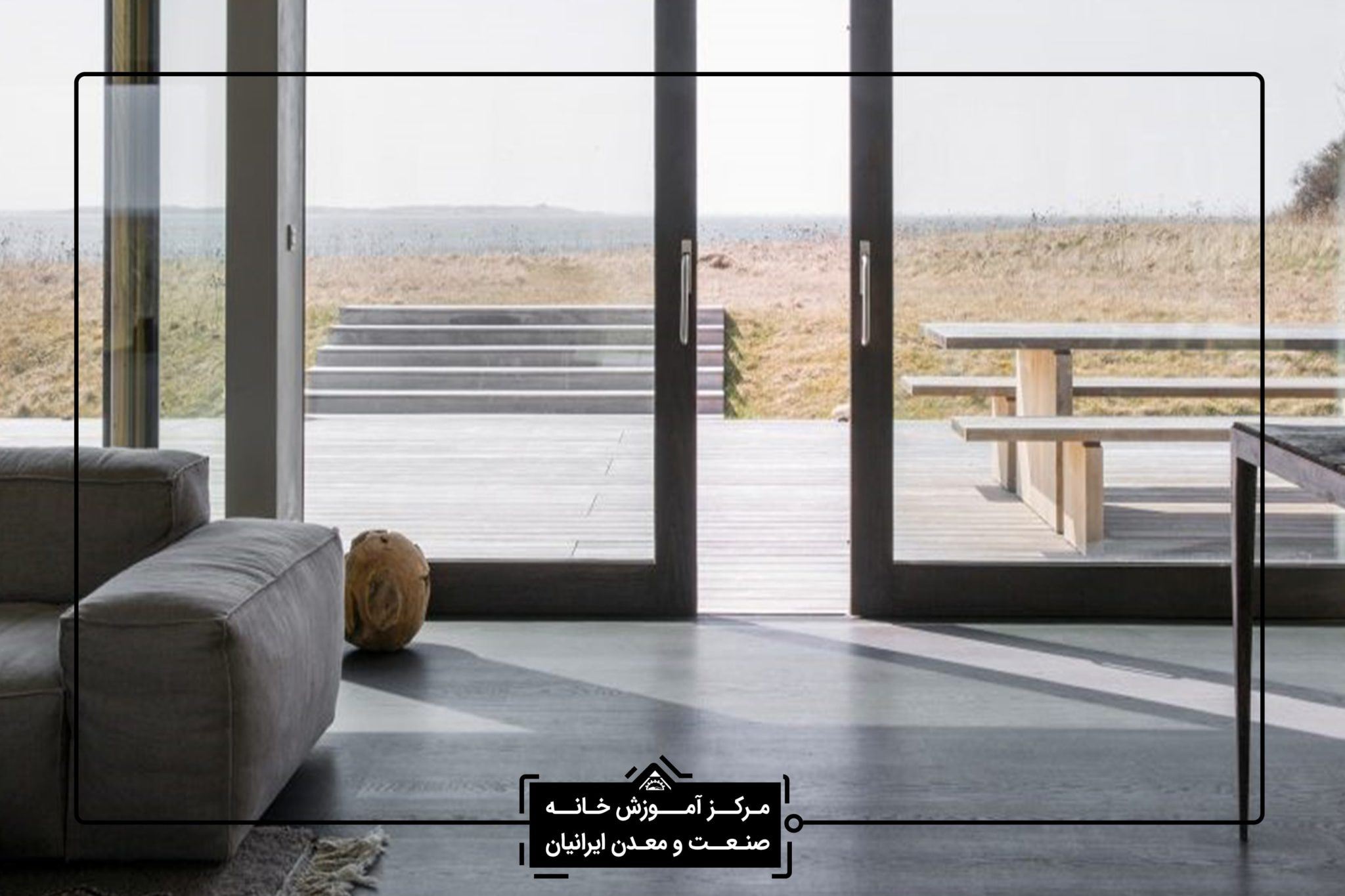6 min 2 - معماری داخلی و دکوراسیون داخلی در شیراز