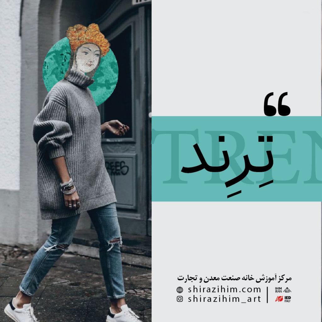 Untitled 1 01 2 1024x1024 - مرکز آموزشهای بین المللی خانه صنعت معدن ایرانیان