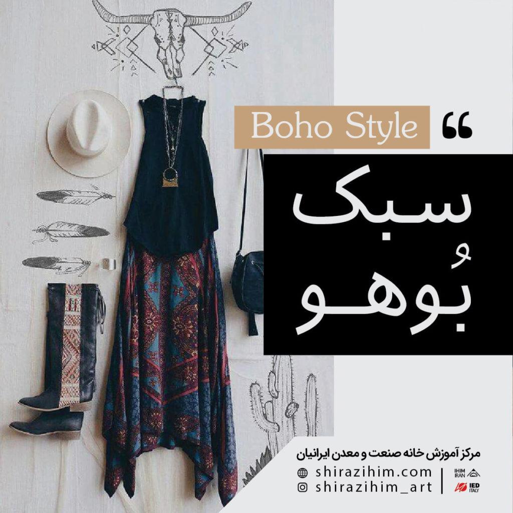 Untitled 1 01 min 1 1024x1024 - طراحی لباس تخصصی شیراز