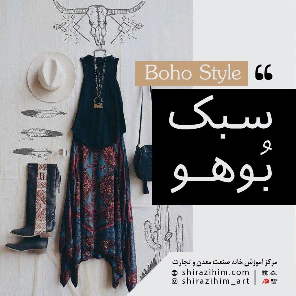 Untitled 1 01 min 1024x1024 - طراحی لباس تخصصی شیراز