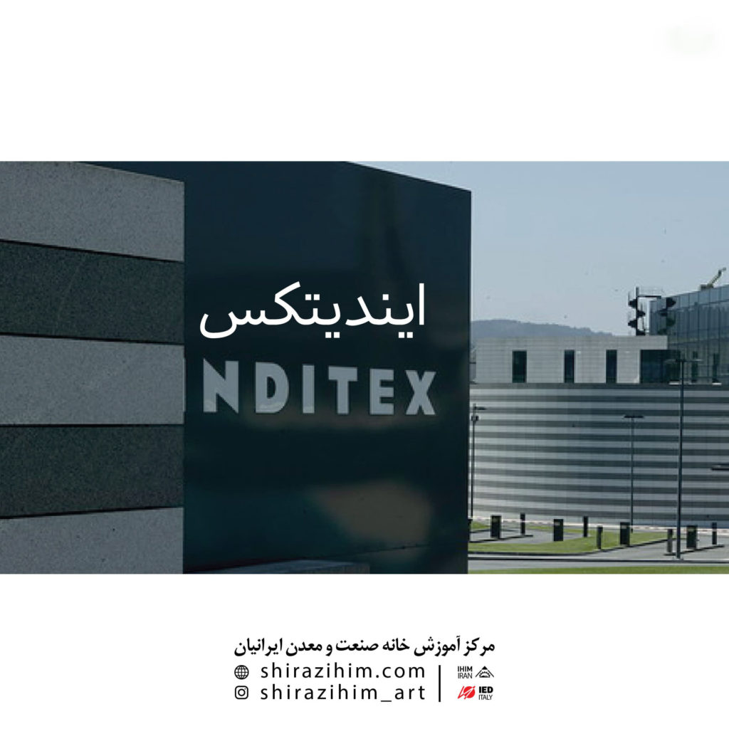 1 01 min 1 1024x1024 - مرکز آموزشهای بین المللی خانه صنعت معدن ایرانیان