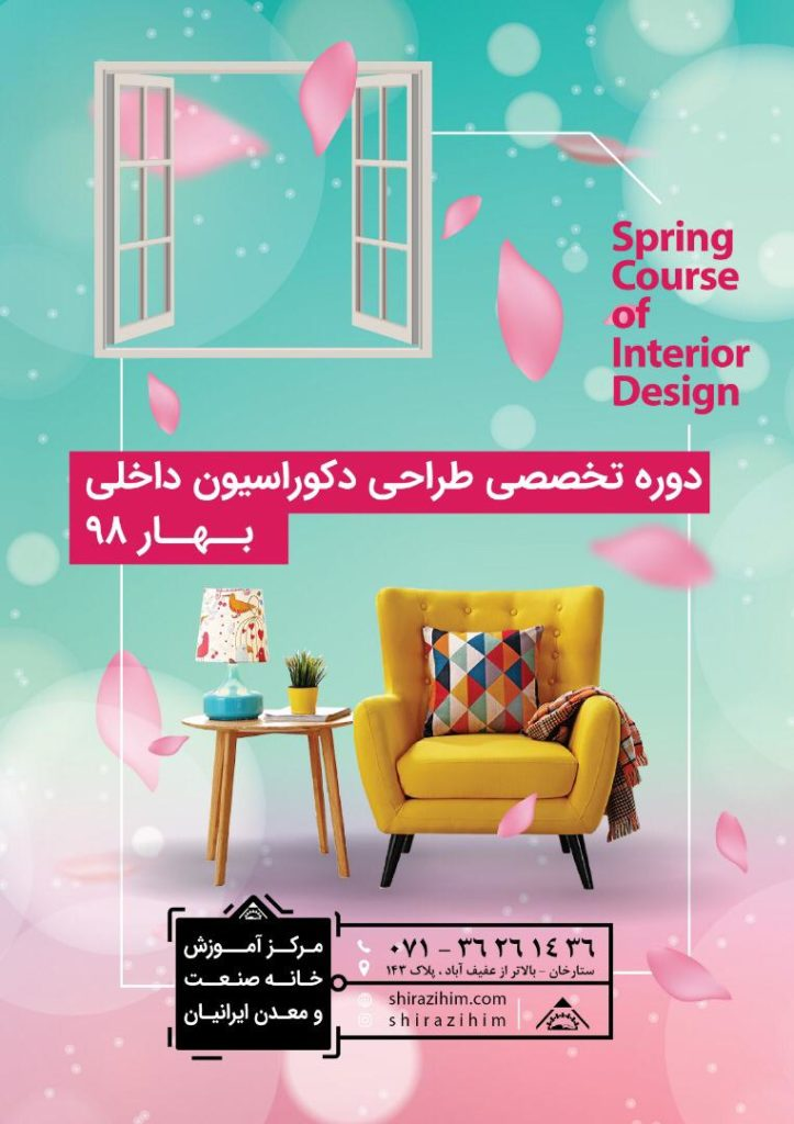 WhatsApp Image 2019 04 17 at 15.30.08 min 723x1024 - مرکز آموزشهای بین المللی خانه صنعت معدن ایرانیان