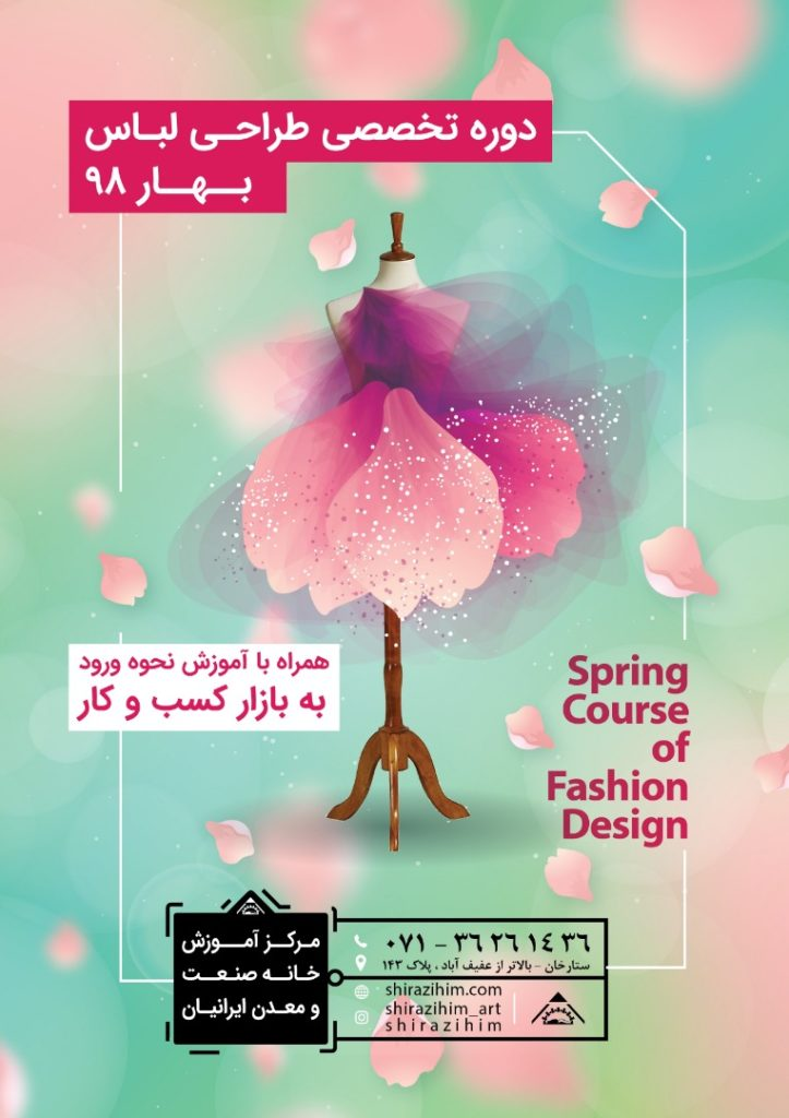 WhatsApp Image 2019 05 02 at 17.57.18 723x1024 - کلاس طراحی لباس شیراز