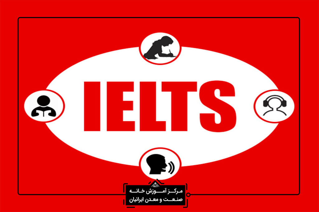 ایلتس درشیراز 1024x683 - کلاس ایلتس در شیراز