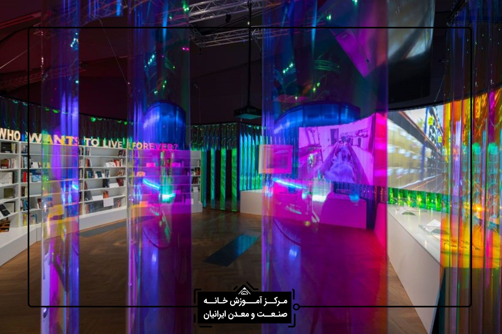 دکوراسیون داخلی در شیراز - آموزش نرم افزار طراحی داخلی در شیراز