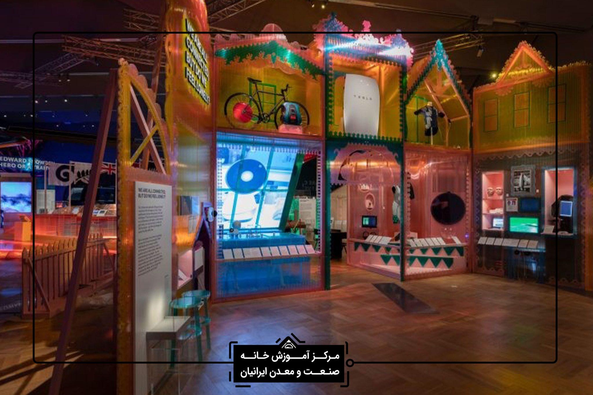 طراحی داخلی در شیراز - آموزش نرم افزار طراحی داخلی در شیراز