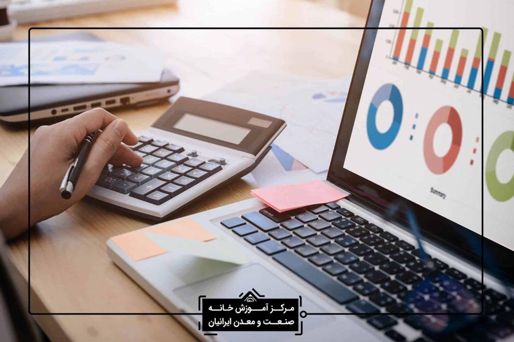 آموزش تخصصی حسابداری در شیراز 1 1024x683 - مرکز آموزشهای بین المللی صنعت معدن ایرانیان