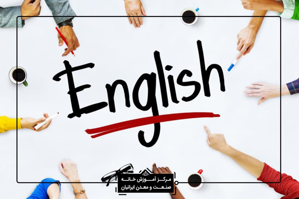 123 min 1024x683 - آیلتس شیراز | ielts