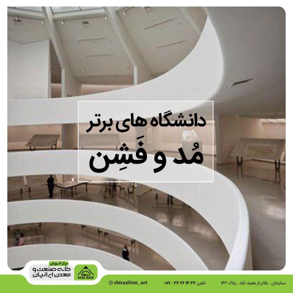 کلاس طراحی لباس درشیراز 1024x1024 - هزینه کلاس طراحی لباس در شیراز